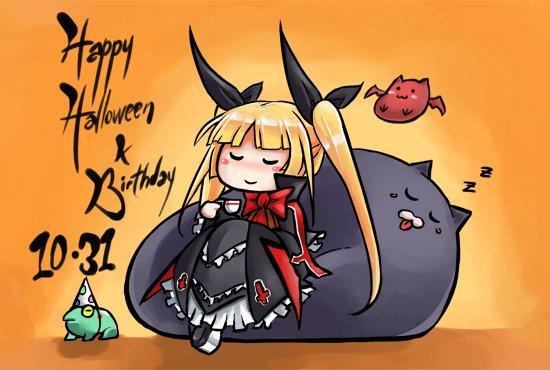 Cute Halloween Images