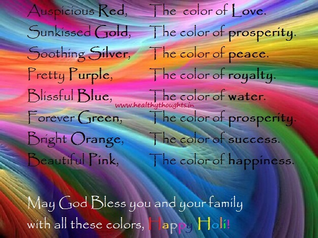 Quotes For Holi